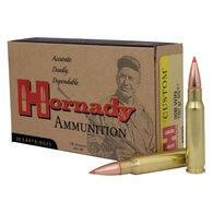 Hornady Custom SST Ammunition, .308 Win., 150-gr., 2820 fps