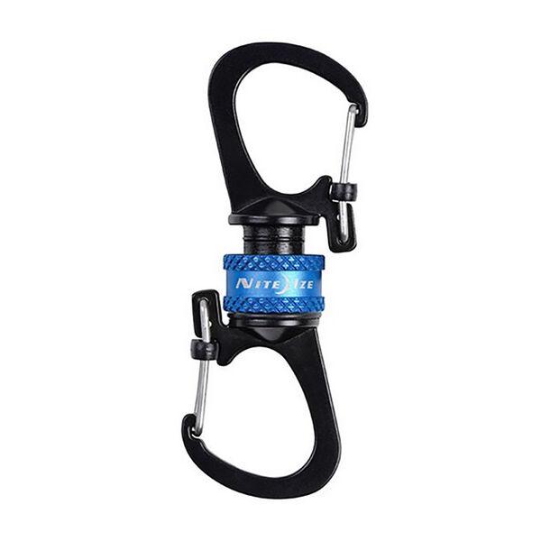 Nite Ize SlideLock Magnetic Locking Dual Carabiner
