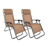 Tan Mesh Recliner, 2-pack