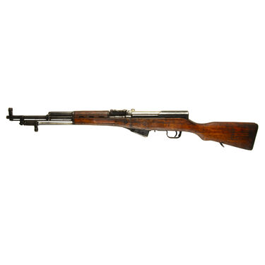Used Type 56 Carbine Rifle, 7.62x39