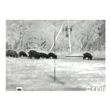FLIR Predator 640 1-8 x 25 Thermal Imaging Riflescope