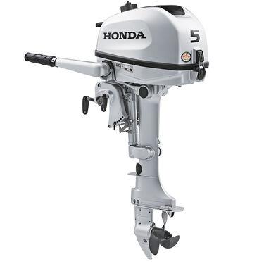 "Honda BF5 Portable Outboard Motor, 5 HP, 20"" Shaft"